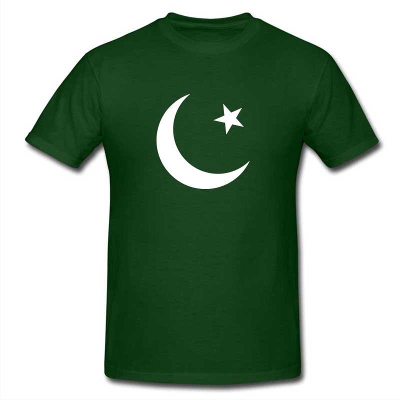 Green Pakistan Zindabad T-Shirt for Men