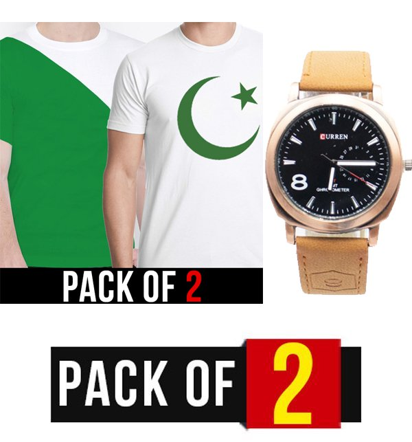 Pack of 2 Independence Day T-Shirts & Men's Wrist Watch